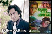 10.Sahib_Biwi_Aur_Ghulam.jpg