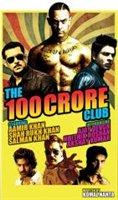 100_cr_club.jpg