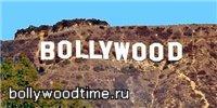 Hollywood_Bollywood.jpg
