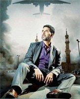 Airlift-Akshay-Kumar.jpg