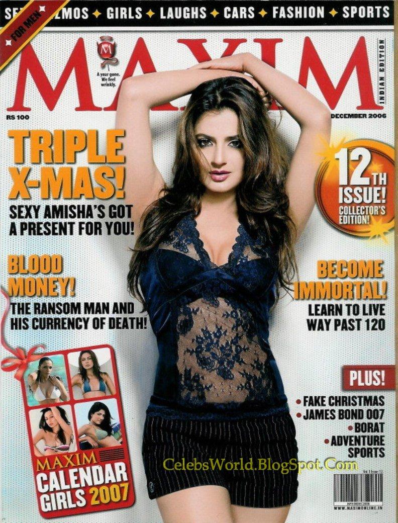 максим украина журнал апрель 2007