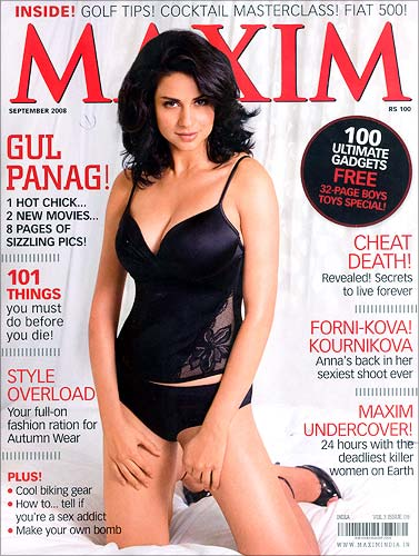 a review of maxim magazine