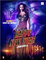 1.deepika-padukone-in-happy-new-year.jpg