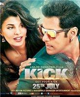Kick_poster.jpg