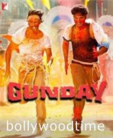 gunday-medium.jpg