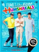 humshakals-poster-4.jpg