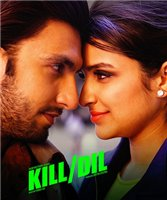kill-dil.jpg