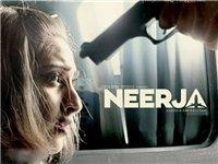 neerja-movie-2016-images.jpg
