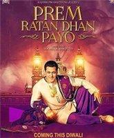 poster-2015-prem-ratan-dhan-payo.jpg