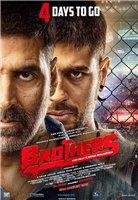 Brothers-2015.jpg