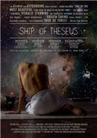 Ship-of-Theseus.jpg