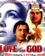 love-and-god-1986.jpg