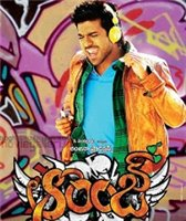ram_charan_teja_orange_telugu_movie.jpg
