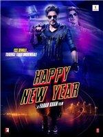 2.shahrukh-khan-happy-new-year.jpg