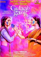Gulaab_Gang_Music_Review.jpg