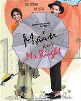 Main-Aur_Mr.Riight.jpg