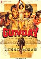 gunday-poster.jpg