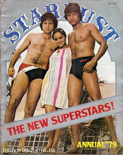 fogyási tippek bollywoodi hírességektől