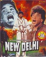 12.new_delhi.jpg