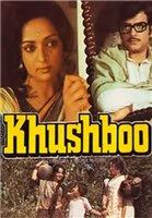 5.Khushboo.jpg