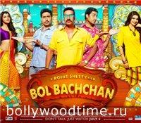 Bol-Bachchan.jpg