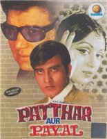 Patthar_Aur_Payal.jpg