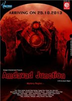 Amdavad Junction.jpg