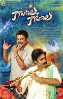 Gopala_Gopala_poster.jpg