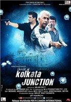 Kolkata-Junction.jpg