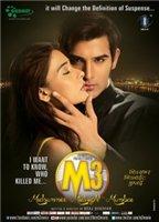M3-Midsummer-Midnight-Mumbai.jpg