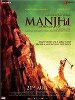 Manjhi-The-Mountain-Man.jpg