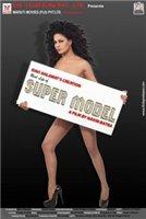 Super-Model.jpg
