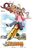 Welcome-to-Sajjanpur.jpg