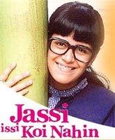 Jassi-Jaissi-Koi-Nahin.jpg