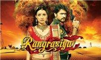 Rangrasiya.jpg