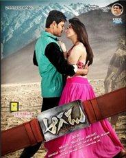 Aagadu_poster.jpg