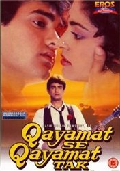 Qayamat_Se_Qayamat_Tak.jpg