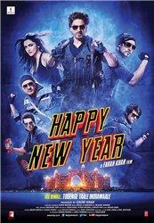 happy-new-year-poster.jpg