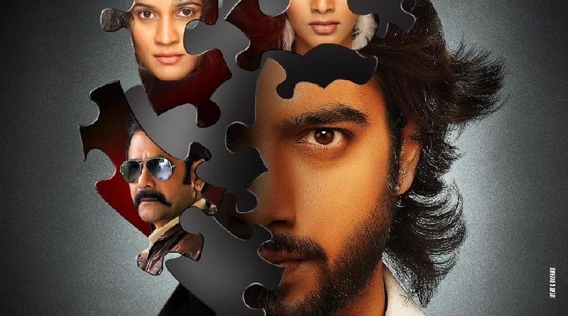 Индийский фильм 1:13:7 Ek Tera Saath