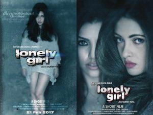 Индийский фильм Lonely Girl