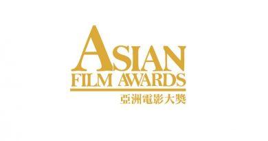 Индийский фильмы, выдвигающиеся на 13-ю Азиатскую кинопремию 2019