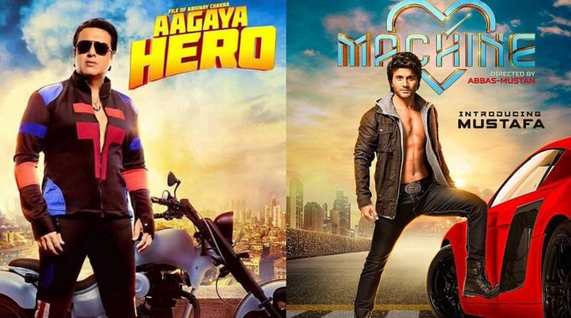 aa_gaya_hero_poster