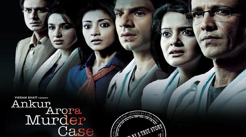 Ankur Arora Murder Case / Дело о смерти Анкура Ароры