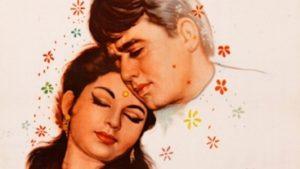 Преданность Aradhana (1969)