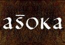 Asoka / Ашока / Император / Сантош Сиван (2001). Обзор фильма Падмини (часть 2)