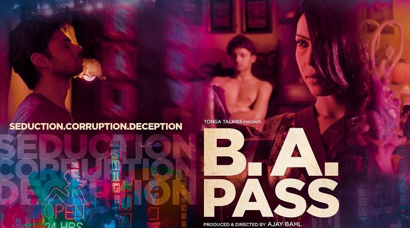 B.A. Pass / Бакалавр искусств