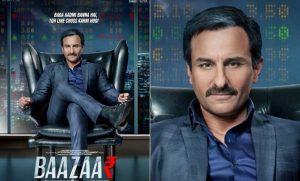 Bazaar New Poster