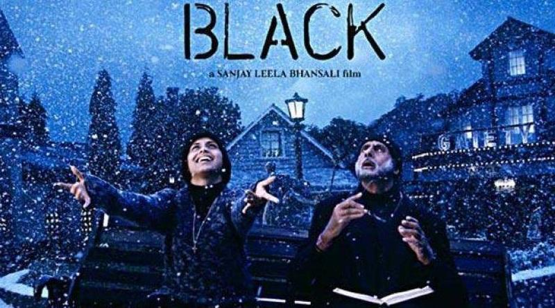 Black / Тьма / Последняя надежда