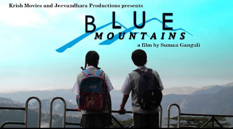Индийский фильм Голубые горы