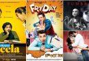 Осенний фильмопад в Болливуде приносит копеечные кассовые сборы
